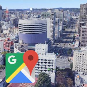 Googleマップの3D表示