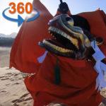 360v-rmovie