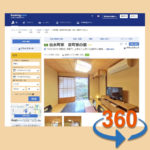 booking.comパノラマ360度写真