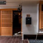 くらしきカワセミ亭様【旅館】の外観入り口画像