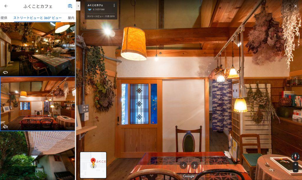 カフェのマイビジネスの画像
